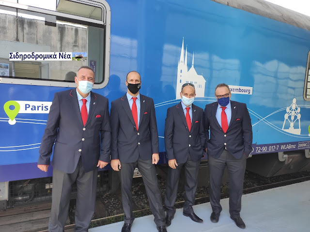 Αναχώρηση από τη Θεσσαλονίκη του Connecting Europe Express. Εικόνες και βίντεο. - Φωτογραφία 4