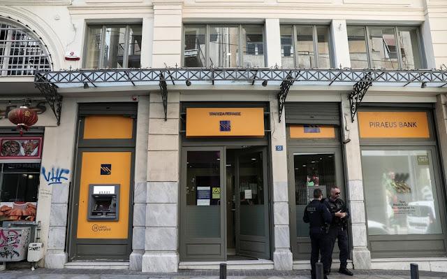 Ληστεία σε τράπεζα στο κέντρο της Αθήνας- «Με βερμούδες και καλάσνικοφ» - Φωτογραφία 1