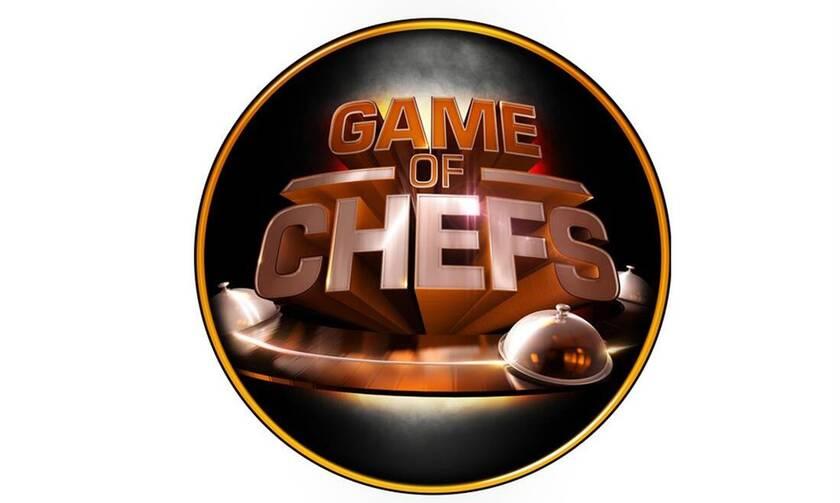 GAME OF CHEFS σε νέα ώρα;  Έρχεται νέα σειρά απο την πλατφόρμα που δεν βγήκε ; - Φωτογραφία 1