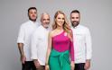 Αυτή είναι η πρώτη αλλαγή που θα δούμε στο «Game of chefs»!