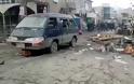 Αφγανιστάν: Τρεις νεκροί και 20 τραυματίες από εκρήξεις βομβών στην Τζαλαλαμπάντ