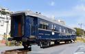 Η Μουσειακή Αποκατάσταση του Οχήματος-Εστιατορίου του Simplon-Orient Express από τον ΟΣΕ. - Φωτογραφία 2