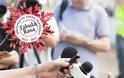 Νέο σεμινάριο δημοσιογραφίας: πληροφορία και σύνταξη ρεπορτάζ από την Παρασκευή Βονάτσου στο εργαστήρι δημιουργικής γραφής Tabula Rasa