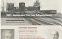 Ημερίδα στο Μεσολόγγι για το «όραμα του Χαρ. Τρικούπη – θεμελιωτή των ελληνικών σιδηροδρόμων»