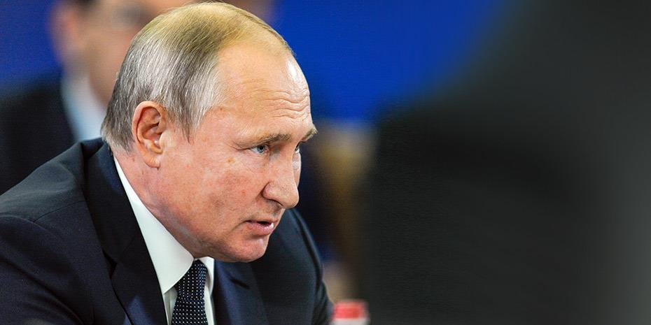 Πούτιν: Είμαστε έτοιμοι να δώσουμε στην ΕΕ το αέριο που χρειάζεται - Φωτογραφία 1