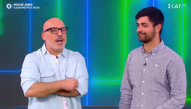 Όταν ο Νίκος Μουτσινάς συνάντησε έναν Ξάδελφο (Video) - Φωτογραφία 1