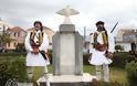 15 Οκτωβρίου 1933: Εγκαίνια του Μνημείου Πεσόντων Αγωνιστών στον Αστακό.