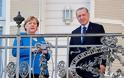 Γερμανικός Τύπος: To «μελαγχολικό» αντίο Ερντογάν στη Μέρκελ – «Χάνει τη σημαντικότερη σύμμαχό του»