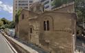 Η εκκλησία των 1.000 ετών στο κέντρο της Αθήνας που ίσως δεν έχεις προσέξει
