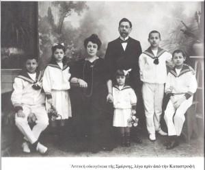 Εκθεση «Η Σμύρνη των Ελλήνων» στο Εθνικό Ιστορικό Μουσείο - Φωτογραφία 1