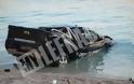 ΣΟΚ ΣΤΗ ΛΕΥΚΑΔΑ: Αυτοκίνητο έπεσε στο Πόρτο Κατσίκι! [ΦΩΤΟ & ΒΙΝΤΕΟ] - Φωτογραφία 4