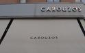 ΚΑΝΟΝΙ: Στο άρθρο 99 η ιστορική Carouzos