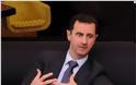 Ασαντ: Αν δεν είχα λαϊκή υποστήριξη, θα είχα ανατραπεί