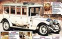 Μια 100χρονη Rolls-Royce… αριστούργημα! - Φωτογραφία 7