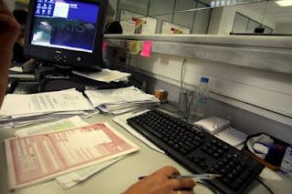 Η γερμανική κυβέρνηση διαψεύδει την Bild ότι δεν θα έρθουν γερμανοί εφοριακοί στην Ελλάδα - Φωτογραφία 1