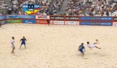 VIDEO: Τι έβαλε το άτομο! - Απίστευτο γκολ σε αγώνα beach soccer! - Φωτογραφία 1