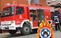 Η Πυροσβεστική βρίσκεται σε πλήρη διάλυση