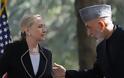 ΗΠΑ: «Σημαντικός σύμμαχος εκτός ΝΑΤΟ» το Αφγανιστάν