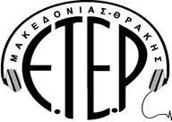 ΕΤΕΡ Μακεδονίας - Θράκης: Συμπαράσταση στον συνάδελφο τεχνικό ραδιοφώνου του Libero 107,4 - Φωτογραφία 1