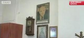 Ο Ανδρέας Παπανδρέου έγινε «άγιος» σε εικονοστάσι σε ΚΑΠΗ της Κρήτης [βίντεο] - Φωτογραφία 1