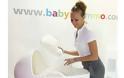 Παράξενες και εντυπωσιακές κούνιες για μωρά - Φωτογραφία 9