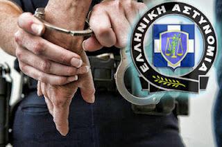 Συνελήφθη 34χρονος Βολιώτης για μη πληρωμή ΦΠΑ - Φωτογραφία 1