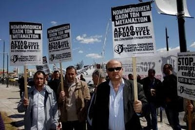 Οι Στατιστικές βεβαιώνουν πως οι αλλοδαποί δολοφονούν τους Έλληνες!!! (Να απαγορευτούν τα μαθηματικά! Είναι ρατσιστικά...) - Φωτογραφία 1