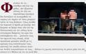 Tης πουτ@@@ς το κάγκελο στη Πάτρα πρωτομηνιάτικα... - Φωτογραφία 2