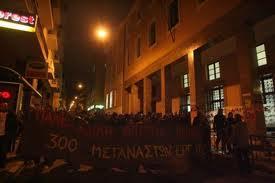 Φοβούνται κατάληψη από λαθρομετανάστες και ετοιμάζονται να κλείσουν  τα πανεπιστήμια. - Φωτογραφία 1