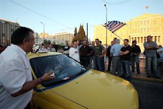 Σήμερα κληρώνει για την απελευθέρωση των ταξί - Φωτογραφία 1