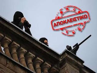 ΣΟΚΑΡΕΙ Η ΕΙΔΗΣΗ: Βάζουν ελεύθερους σκοπευτές στις 25 Μαρτίου στο Σύνταγμα; - Φωτογραφία 1