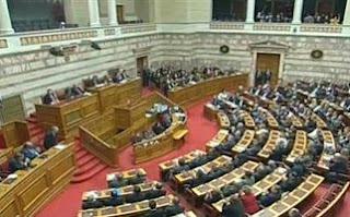Υπερψήφισε η Βουλή τις αλλαγές στο «πόθεν έσχες» των πολιτικών - Φωτογραφία 1