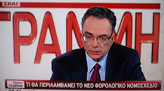 Η. Πλασκοβίτης: Δε δεσμευτήκαμε για φορολογική ασυλία στα αυθαίρετα... - Φωτογραφία 1