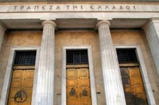 Γόρδιος δεσμός για τις τράπεζες η ανακεφαλοποίηση - Φωτογραφία 1