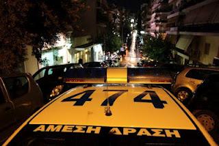 Πέντε άτομα λήστεψαν βενζινάδικο στο κέντρο της Αθήνας.. - Φωτογραφία 1