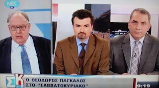 Πάγκαλος: ΣΥΡΙΖΑ ίσον ΧΡΥΣΗ ΑΥΓΗ... - Φωτογραφία 1