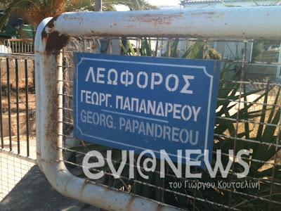 Δεν έχουν σταματημό τα τροχαία στην Χαλκίδα-Χαροπαλεύει 25χρονος - Φωτογραφία 2