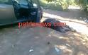 Νεότερα από την άγρια δολοφονία του Ιερέα στην Κρέστενα! Δείτε ΦΩΤΟ απο τον τόπο του εγκλήματος - Φωτογραφία 2