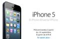 iPhone 5: Σχετικά με την τιμή πώλησης σε Ελλάδα και Ευρώπη