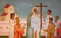 Πως να εορτάσουμε την Ύψωση Του Τιμίου Σταυρού