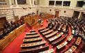 Αντιπαράθεση στη Βουλή για τις αποδοχές των ένστολων