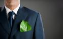 Οι εργαζόμενοι σε πράσινες εταιρείες πιο παραγωγικοί
