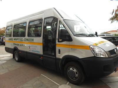 Ένα νέο σύγχρονο λεωφορείο  στην υπηρεσία των ΑΜΕΑ - Φωτογραφία 2