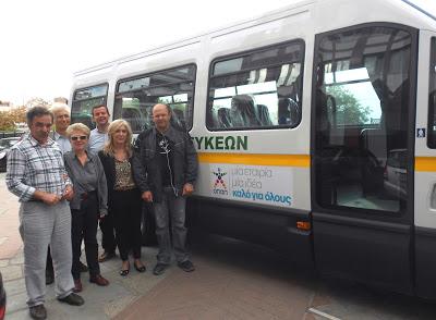 Ένα νέο σύγχρονο λεωφορείο  στην υπηρεσία των ΑΜΕΑ - Φωτογραφία 3