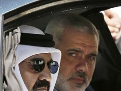 Που το πάει ο εμίρης του Κατάρ; - Φωτογραφία 1