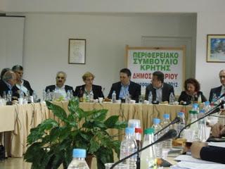 Η Περιφέρεια Κρήτης συμμετέχει στις αυριανές κινητοποιήσεις των εργαζομένων - Φωτογραφία 1