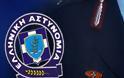 Τέλος οι σχολές της αστυνομίας από τις πανελλαδικές - Η τρόικα θέλει πάγωμα προσλήψεων
