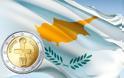 «Αγκάθια» στις διαπραγματεύσεις Κύπρου-τρόικας