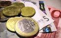 Ανεπαρκείς οι προτάσεις μείωσης των επιτοκίων δανεισμού της Ελλάδας
