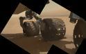 Το Curiosity ανακάλυψε